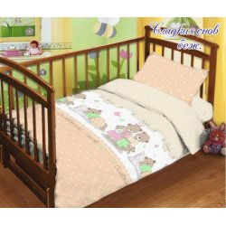 Детское постельное бельё в кроватку для новорожденных TAG поплин Сладких снов бежевый