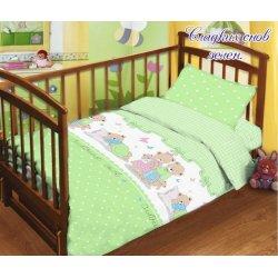 Детское постельное бельё в кроватку для новорожденных TAG поплин Сладких снов зелёный