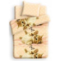 Подростковое постельное белье «Ми-ми-ми»