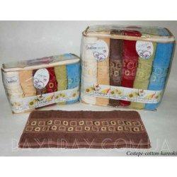 Набор махровых полотенец VIP Cotton Kareoki
