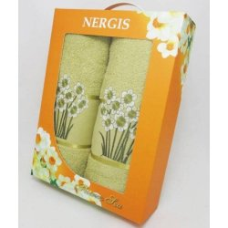 Подарочный набор махровых полотенец «Nergis»