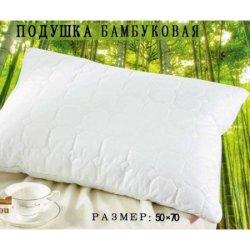 Подушка стеганая Love you Bamboo 50х70