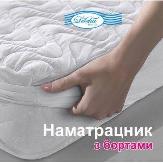 Наматрасник Лелека Текстиль Хмаринка