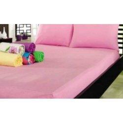 Махровая простынь на резинке 180х200х20 Pink