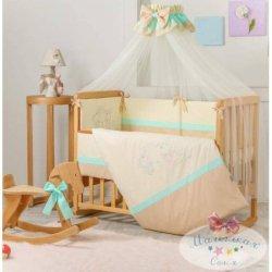 Набор в кроватку для новорожденных «Funny Bunny»