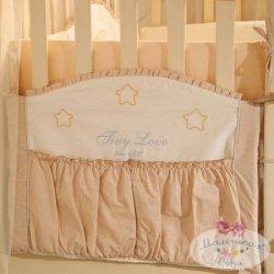 Карман для детской кроватки «Tiny Love Shocolade»