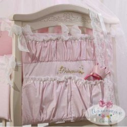 Карман для мелочей Princesse Pink