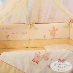 Детский комплект для новорожденных «Пони»