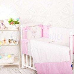 Детский комплект сменный Smile Pink