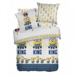 Детское полуторное постельное белье «Кинг»