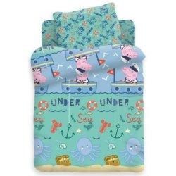 Детское постельное белье «Джордж Рыбак»