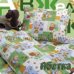 Детский комплект «Абетка»