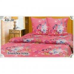Детское постельное белье «Лошадки Пони»