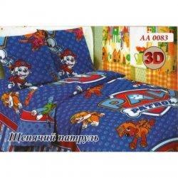 Детское постельное бельё «В пути»