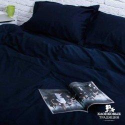 Постельное белье Хлопковые традиции сатин SE01 тёмно-синее однотонное