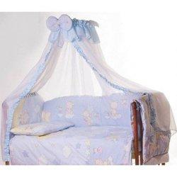 Набор в кроватку «Мишки и звёзды»