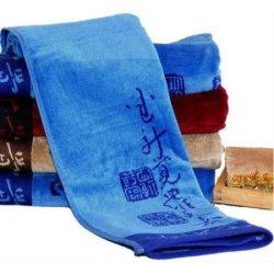 Полотенце велюровое «Tokyo Blue»