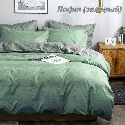 Постельное белье Тиротекс бязь Лофт зеленый