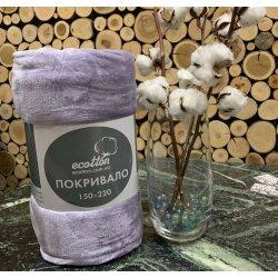 Плед микрофибра Well Soft Novita Lavender