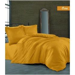 Постельное бельё Zugo Home сатин однотонный Oqru евро желтый